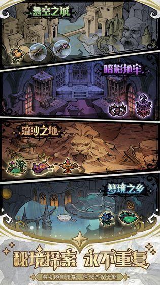 魔镜物语图2
