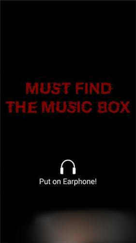 恐怖音乐盒图2