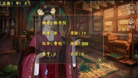 世代帝王破解版图1