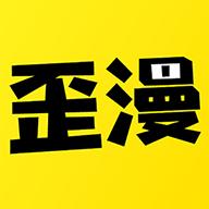 韩歪歪漫画免费版app