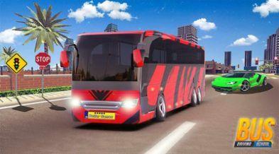 儿童巴士驾驶中文版图3