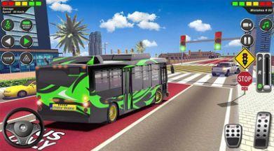 儿童巴士驾驶中文版图2