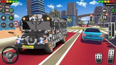 儿童巴士驾驶中文版图4
