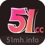 51mh.info(vip兑换码)