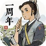 江南百景图单机版