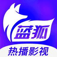 蓝狐影视(在线观看)