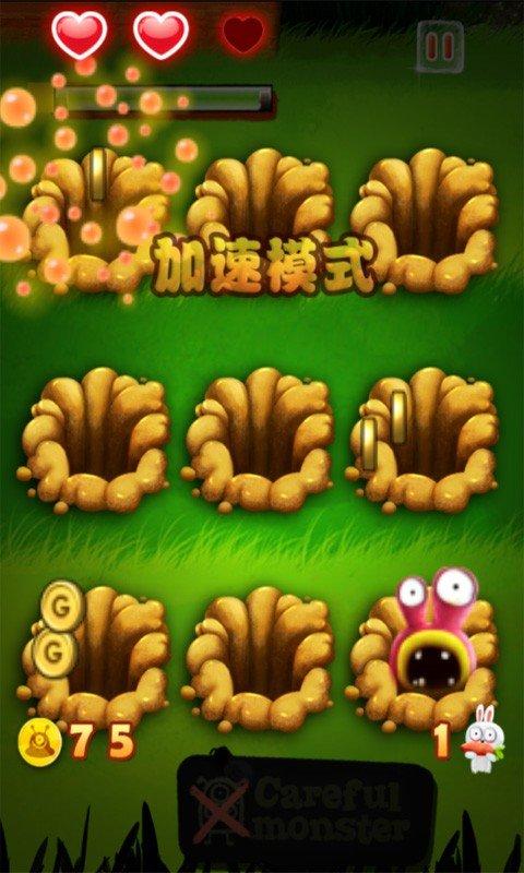 疯狂打怪物图4
