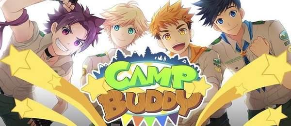 camp buddy正式版