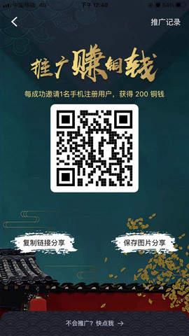 51茶馆儿app
