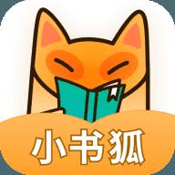小书狐破解版