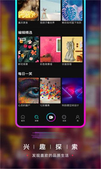 f2d6.app