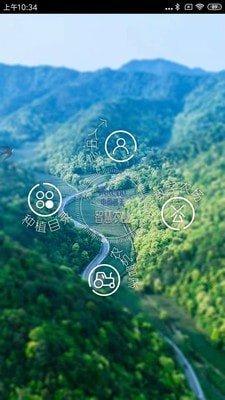 东台智慧农业图1