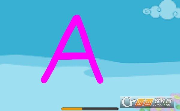 儿童学写字app图2