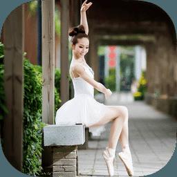 舞蹈教学视频手机版