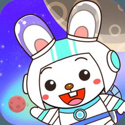 儿童太空探险手机版