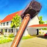 现实房屋破坏