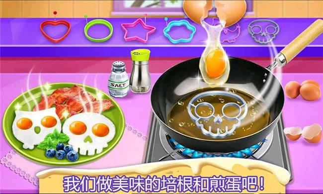 开心宝宝小厨房图2