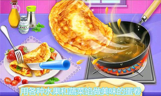 开心宝宝小厨房图3