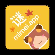 谜妹漫画mime官网版破解版