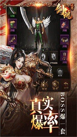 怒焰皇城图2