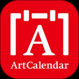 artcalendar展览日历