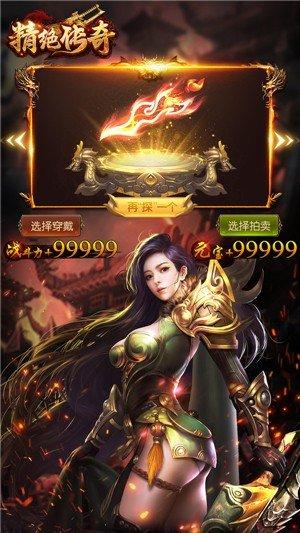 怒焰皇城图4