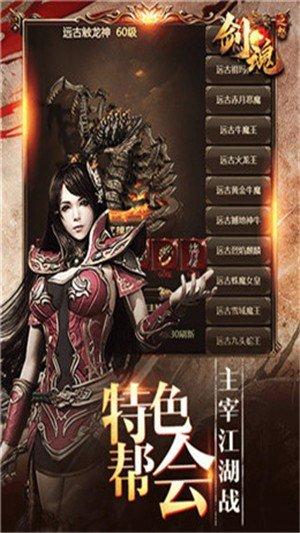 怒焰皇城图6