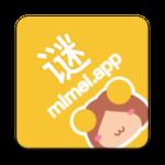 mimeiapp1.2.19破解版