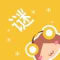 mimeiapp漫画官网版2021新版