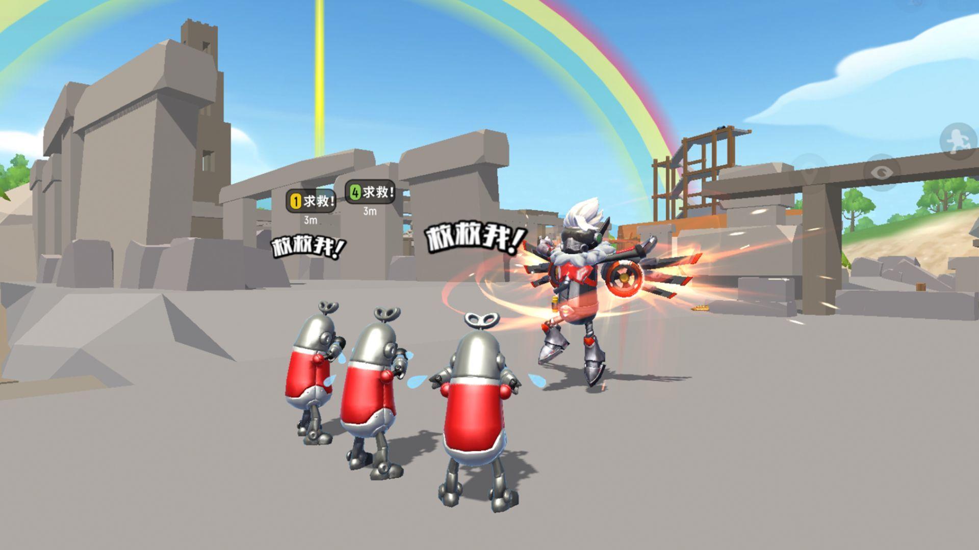 香肠派对奥特曼联动游戏官方版最新版图4