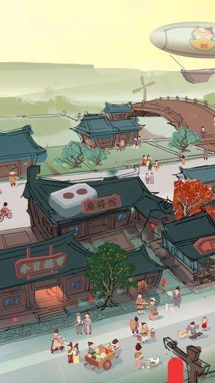 我在唐朝有条街图2