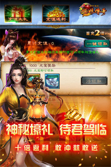 中华英雄传之媚娘传奇图3