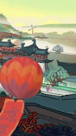 我在唐朝有条街图1