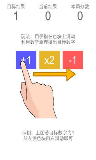 数字消消传奇手机版图3