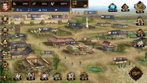 烽火三国路手机版图3