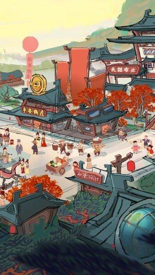 我在唐朝有条街图3