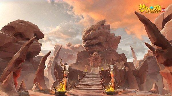 梦幻西游3d九游版图1