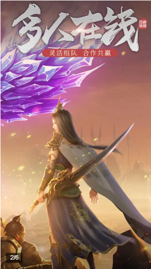 翔龙传奇官方版图2
