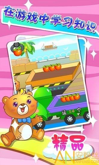 儿童游戏乐园图2