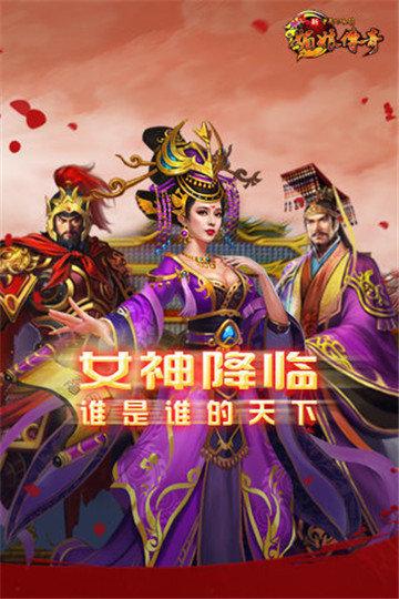 中华英雄传之媚娘传奇图4
